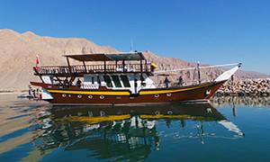Oman - Schiffe